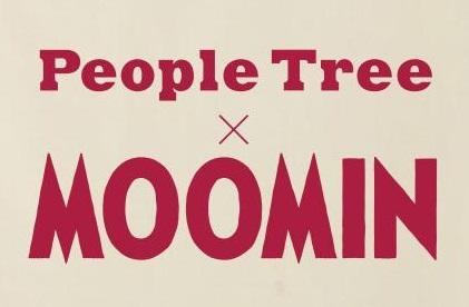 Moominxpeopletree